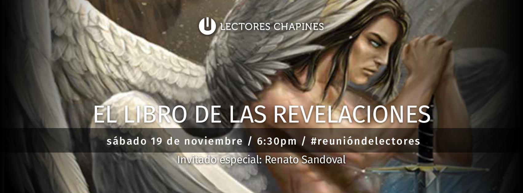 El libro de las revelaciones - Renato Sandoval